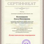 sertifikat2014