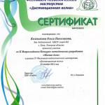 sertifikat2012